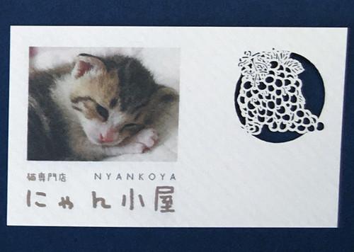 【グレープ】レーザーカット名刺 30枚