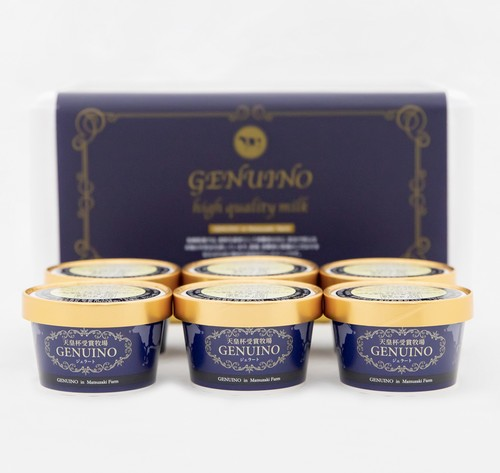 GENUINOプレミアムミルク詰め合わせセット6個