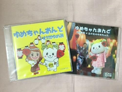 ゆめちゃんおんど(CD+DVD+缶バッジ)