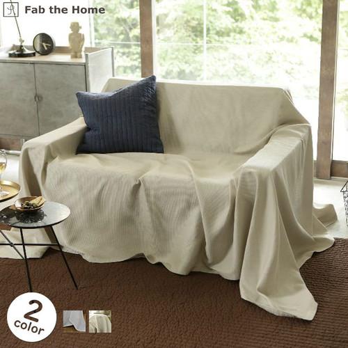 Honeycomb マルチカバー Lサイズ fab the home 森清 FH158840