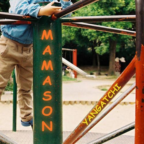 Mamason Yangatchi / GENIUS