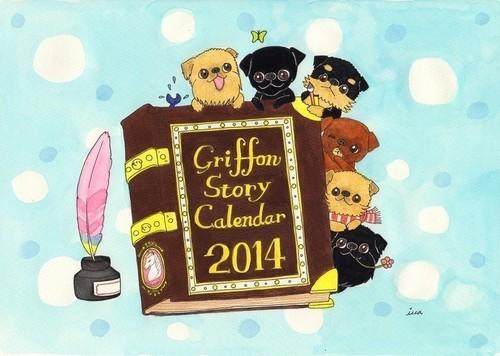グリフォンカレンダー 2014