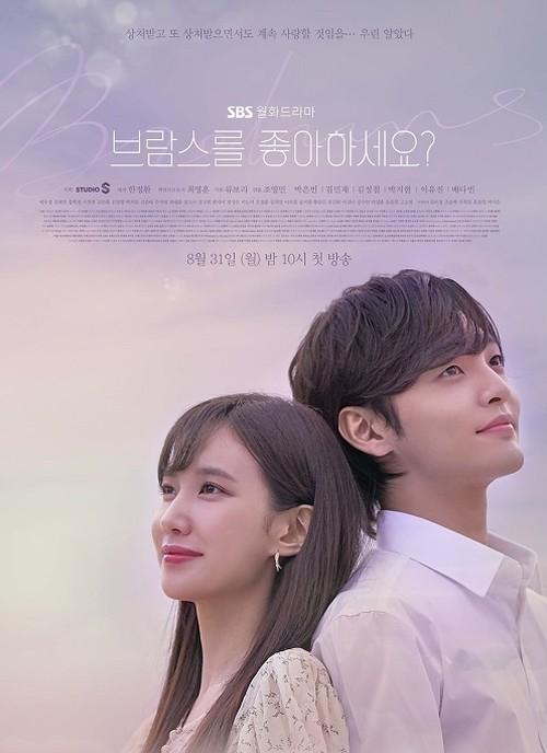☆韓国ドラマ☆《ブラームスが好きですか?》Blu-ray版 全16話 送料無料!