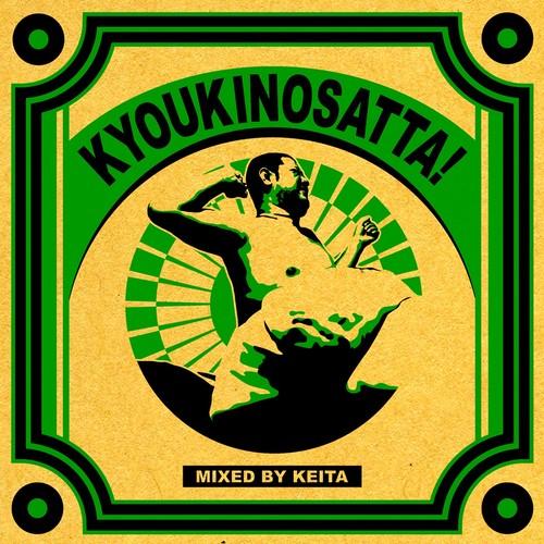 KYOUKINOSATTA! / KEITA