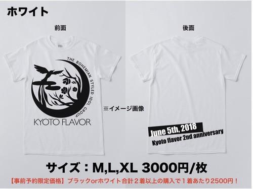 【2着セット】Kyoto flavor 2nd Anniversary シャツ 白【2pcs,white】