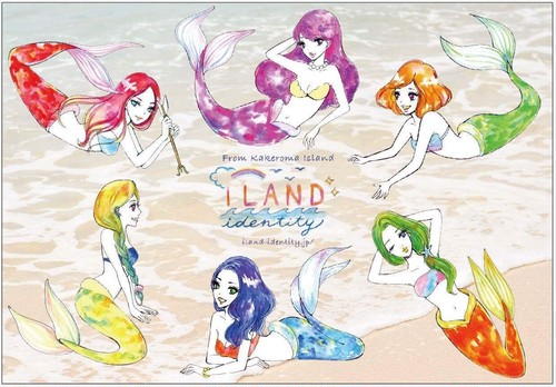 ILAND mermaid Beach Towel【予約受付中】