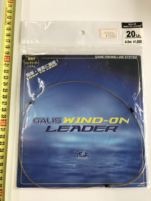 YOZ-AMI GALIS WIND-ON LEADER 20lb 4.5m 4-02058