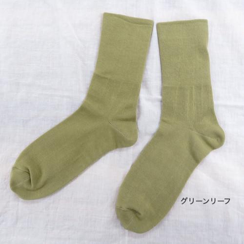 足が覚えてくれている気持ちがいいくつ下 normal 約25-27cm【男女兼用】の商品画像12