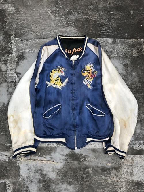 Vintage / Souvenir jacket