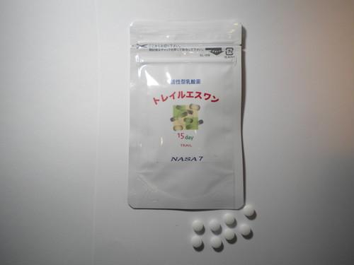新乳酸菌トレイルS-1 nasa7