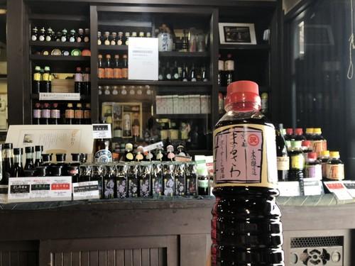 京都上京老舗の調味料セット10000