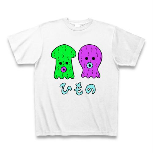 ひもの Tシャツ