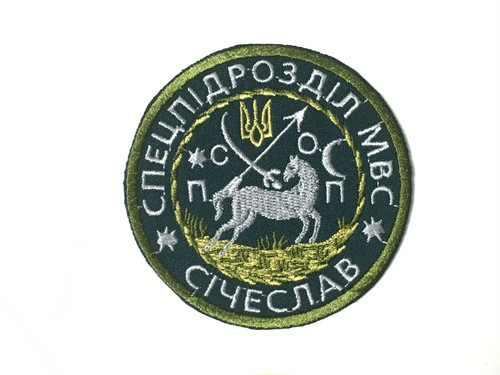 Ukraine military patch 6