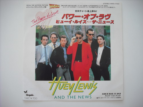 "【7""】HUEY LEWIS AND THE NEWS / POWER OF LOVE"