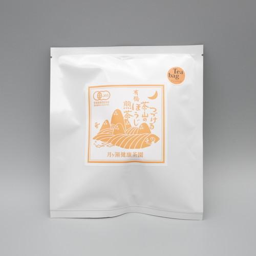 月ヶ瀬健康茶園/つづける茶山の有機ほうじ煎茶