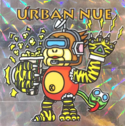 【VJ PARIS】URBAN NUEシール