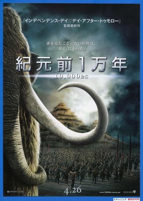 (1)紀元前1万年