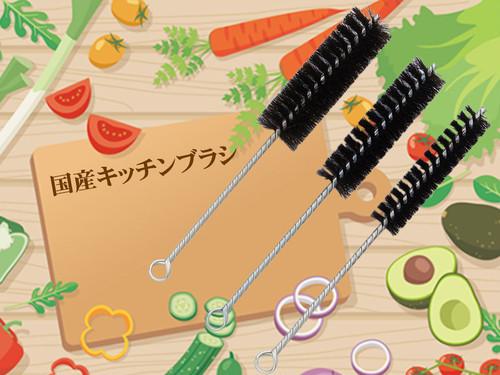 コップ・ビン用ネジリブラシ 馬毛 3Φ×21cm 日本製キッチンブラシ ポストIN発送対応商品
