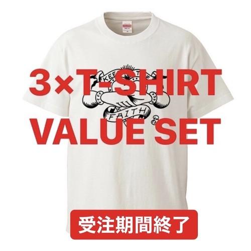 3 × BENEFIT T-SHIRT VALUE SET