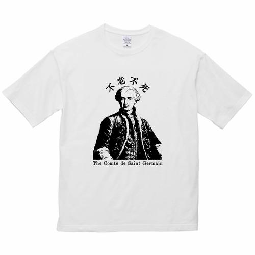 サン・ジェルマン伯爵 フランス オカルト 歴史人物ビッグシルエットTシャツ118