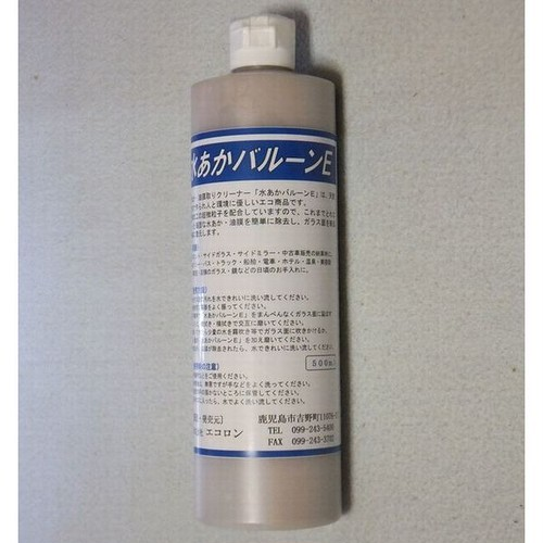 """【送料無料】ガラス水垢取りクリーナー""""水あかバルーンE""""500ml 業務用"""