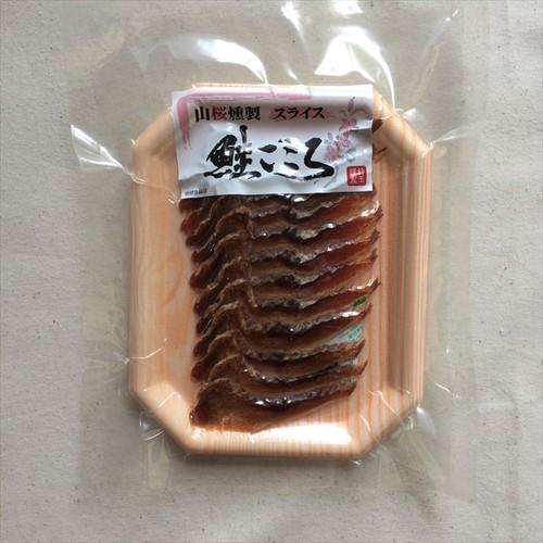 新潟県・村上市『鮭ごころ(30g)』