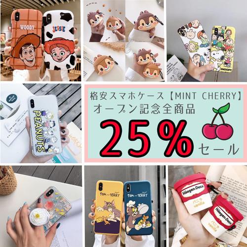 ♥増税♥オープン記念♥スマホケース / アクセサリー25%セール♥