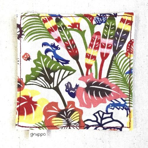 コースター 紅型デザイン バンナ公園の植物と昆虫たち 赤