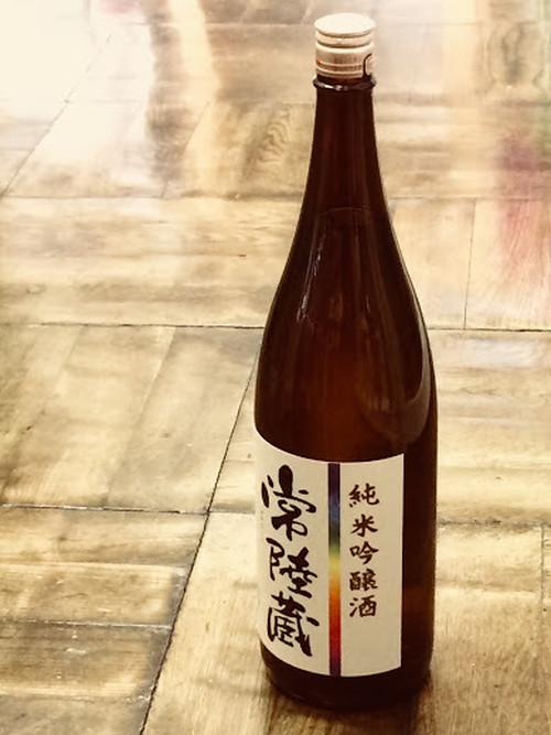 常陸蔵(ひたちぐら) 純米吟醸酒1.8L瓶/山田錦100%