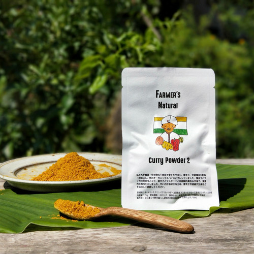 Farmer's Natural Curry Powder 2