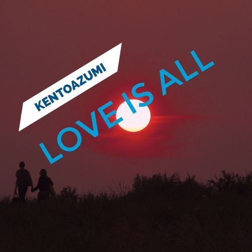 kentoazumi 12th Album Love Is All(FLAC/Hi-Res)