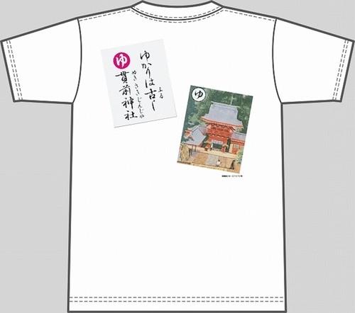 【キッズ】上毛かるた×KING OF JMKオリジナルTシャツ【白・ゆ】