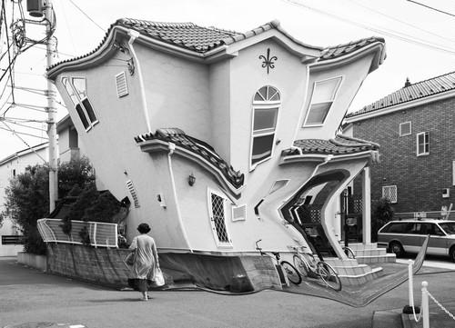 糸崎公朗『日本の脱構築主義建築 P9170131-32』