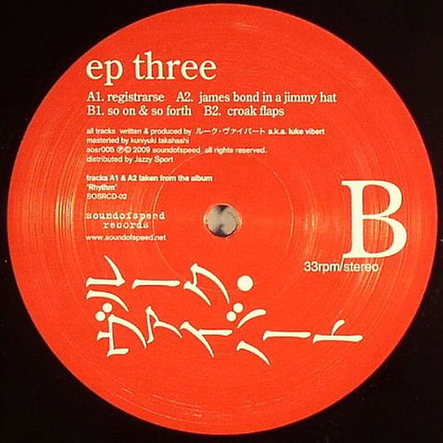 "【残りわずか/12""】Luke Vibert - Rhythm EP Three"