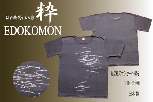 江戸小紋 Tシャツ 「松葉」 半袖 日本製