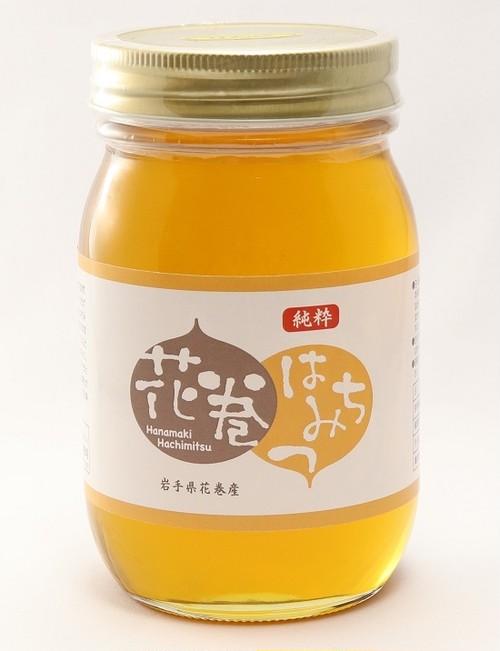 国産純粋 花巻はちみつ ミステリーブレンド(百花蜜) 600g
