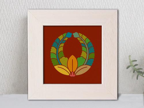 「上がり藤」家紋アートフレーム カラフル 家紋額縁 リビングルームに合う家紋 敬老の日、初節句 結婚、出産、新築祝いに