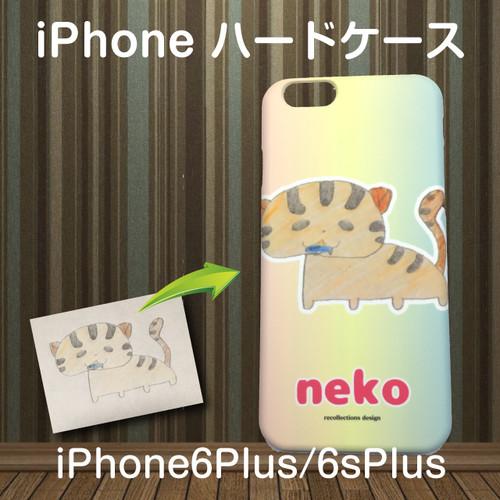 iPhoneハードケース/6Plus/6sPlus