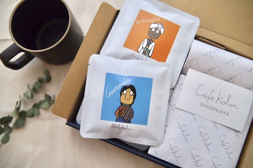 Drip Bag 4packs Set(Ethiopia&Guatemala) designed by umi