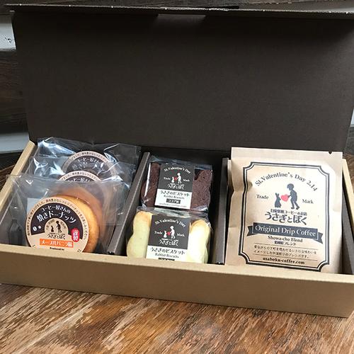 【バレンタイン】焼菓子とドリップバッグ・コーヒーバッグのセット (Box入り)