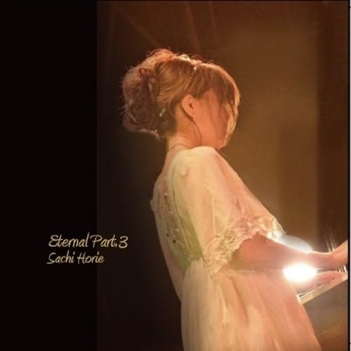 Eternal Part.3 (CD)