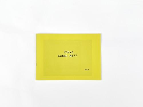 Tokyo Kodak M577_#001(モノクロ42P)