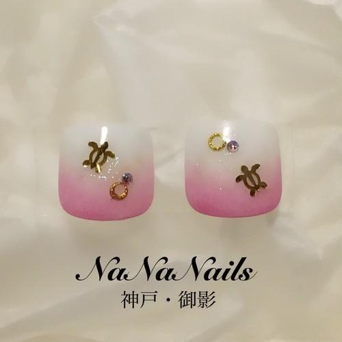 フットネイルチップ ホヌ+ピンク