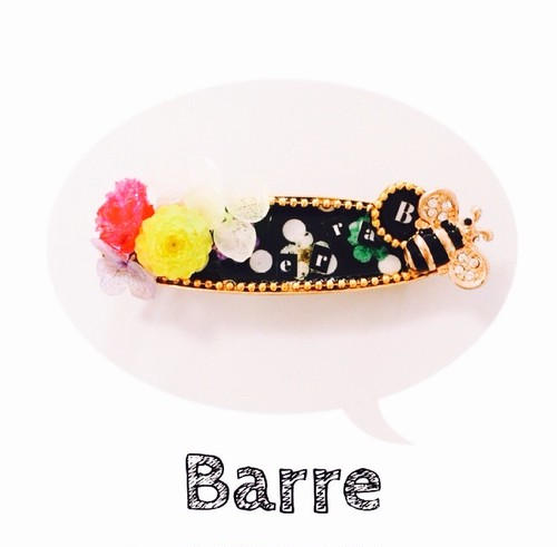 Honey barrette