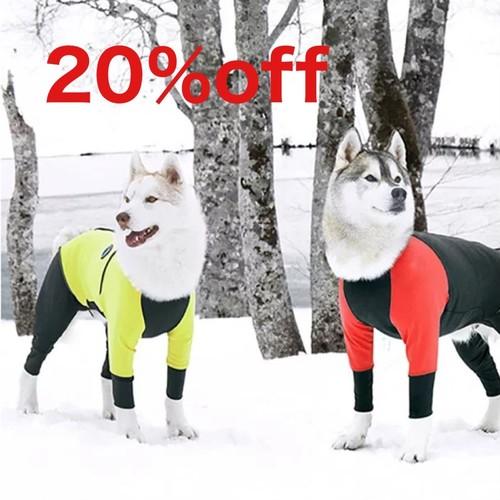 【SALE!!】ALPHAICON 2020年モデル  ダブルフルドッグガード  XLサイズ  アルファアイコン  W. FULL DOG GUARD  XL 犬 冬 外遊び アウトドア 犬服