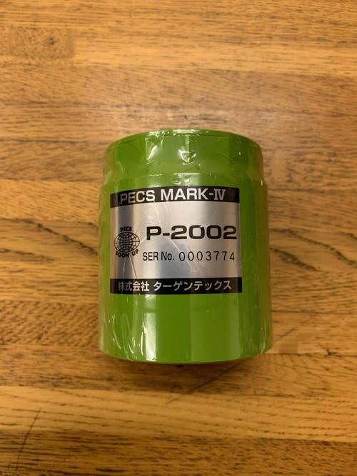 PECS オイルフィルター  MARK- Ⅳ