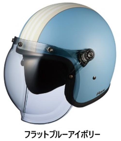 OGK ROCK G1 Flat-Blue-Ivory