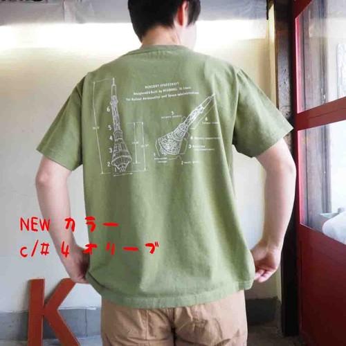 スペースTシャツ 02C15G B柄 スペースクラフト サイズ 2 ,3, 3+