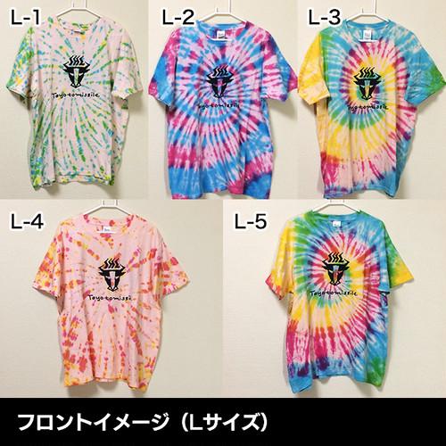 タイダイTシャツ(Lサイズ)