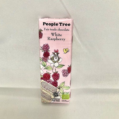 【ピープルツリー】フェアトレードチョコレート(限定パッケージ板チョコタイプ)
